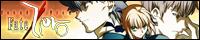『Sound Drama Fate/Zero』公式サイト